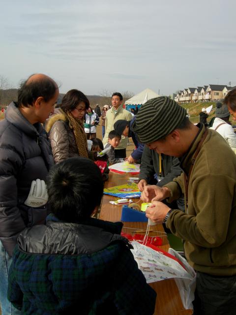 凧の診療所