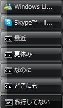 cmd-after.jpg