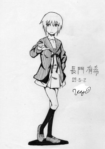 nagato048001.jpg