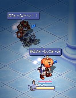 むぱん(・ω・)