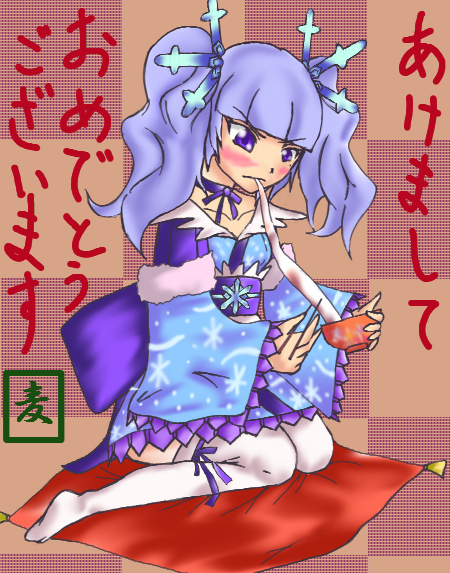 振り袖セフィリア(・ω・)