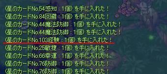 経験・・・?w