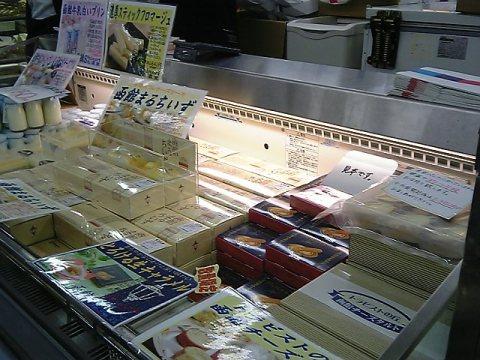 20080223-2.jpg