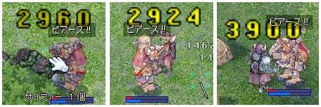 060327b.jpg