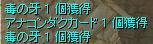 ファロス燈台→にて
