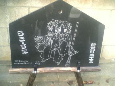 rakisutawashimiya00