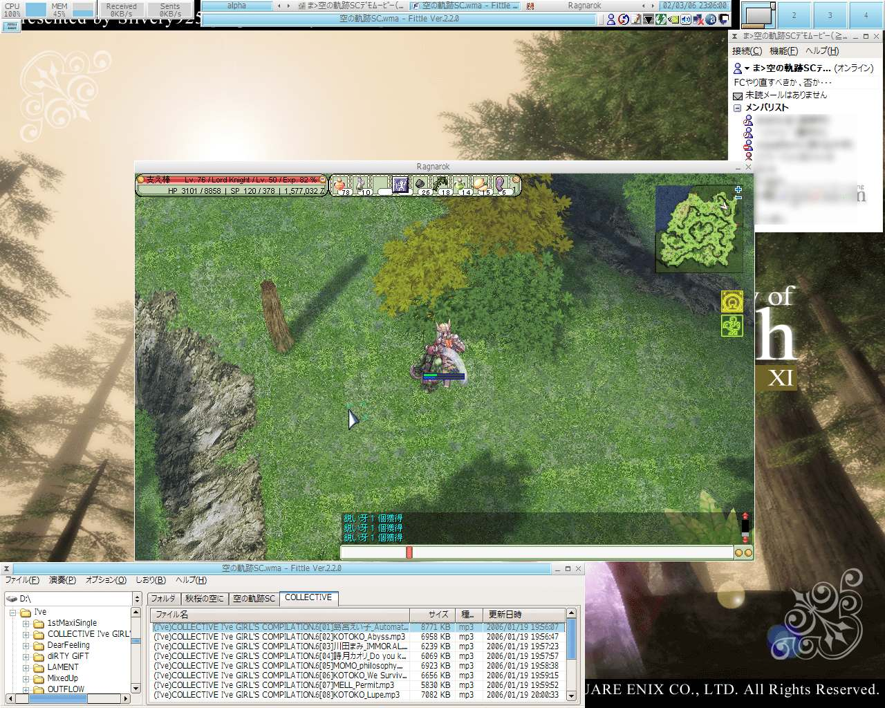 Desktop20060203.jpg