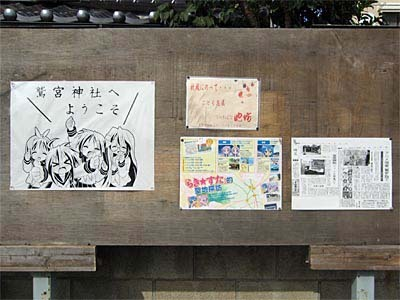 rakisutawashimiya02.jpg
