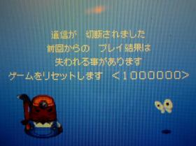 P1040143.jpg