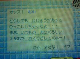 P1050696.jpg