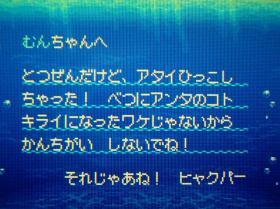 P1060158.jpg