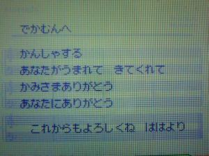 P1070389.jpg