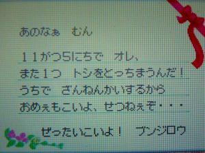 P1080384.jpg