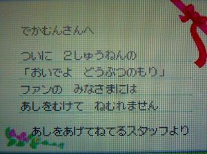P1080607.jpg