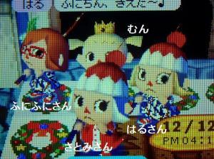 P1080753.jpg