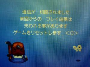 P1080879.jpg
