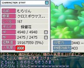 3736.jpg