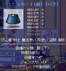 3986.jpg