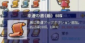 4004.jpg