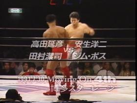 高田、田村vs安生、ボス