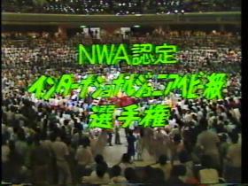 NWAインタJr選手権