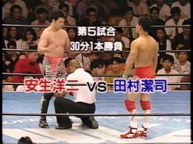 安生vs田村