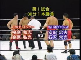 金原、桜庭vs石沢、安田