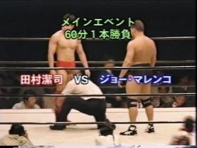 田村潔司vsジョー・マレンコ