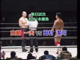 山崎vs田村