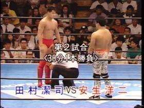 田村vs安生