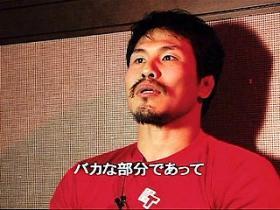田村vs桜庭煽りV⑫