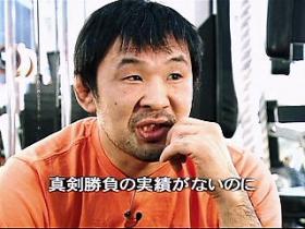 田村vs桜庭煽りV⑬