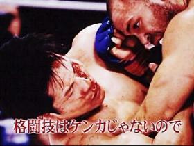 田村vs桜庭煽りV⑮