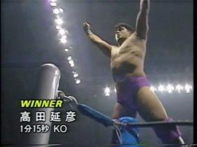 カウント10が入り、高田秒殺勝利