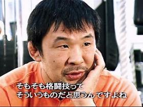 田村vs桜庭煽りV⑯