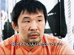 田村vs桜庭煽りV⑰