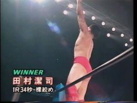高田式勝利ポーズ
