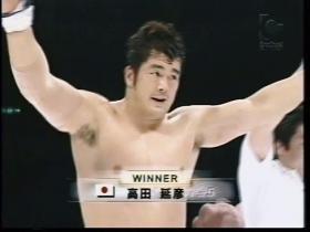 高田辛抱の勝利