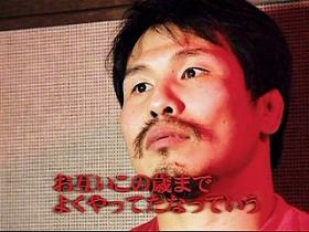 田村vs桜庭煽りV28