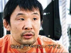 田村vs桜庭煽りV29