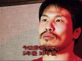 田村vs桜庭煽りV30