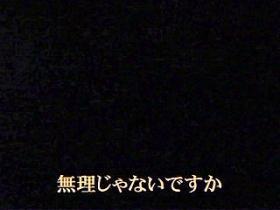 田村vs桜庭煽りV31