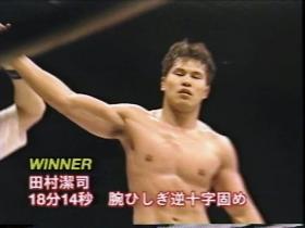 田村勝った