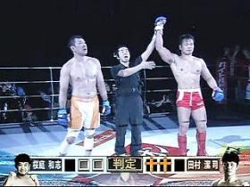 田村判定勝ち