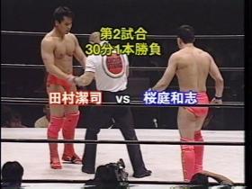 田村vs桜庭 壱