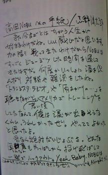 kiyosirou.jpg