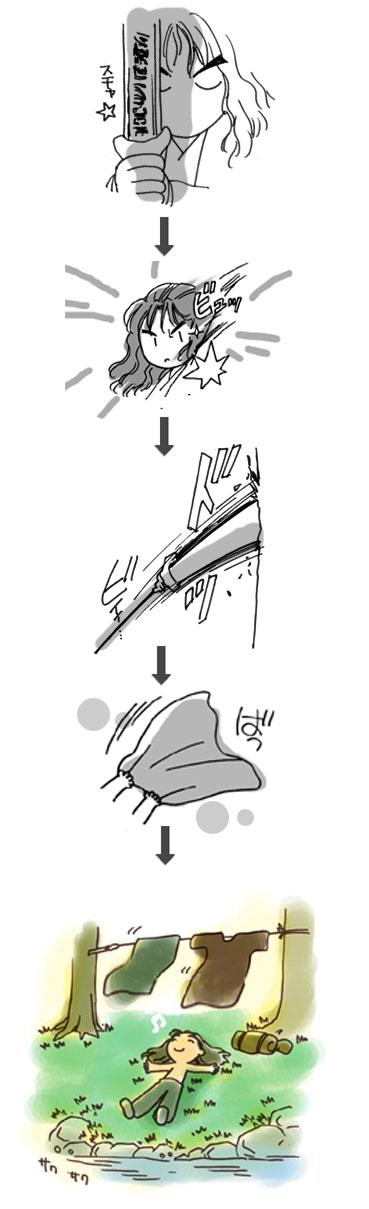 chunchon-c01.jpg