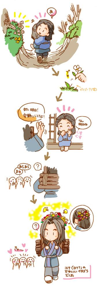chunchon14.jpg