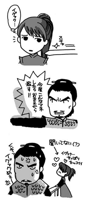 chunchon27c-2.jpg