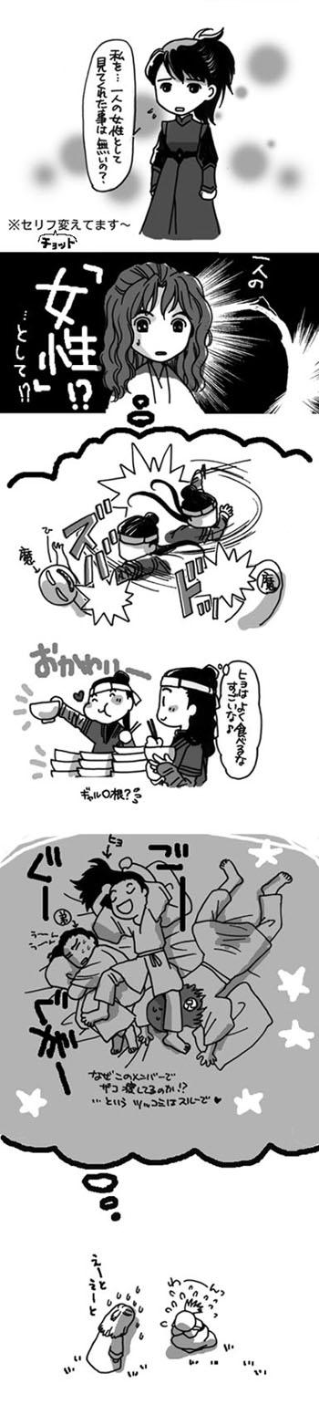 chunchon27c.jpg
